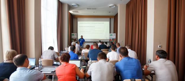 конференция дистрибьюторов вильморин россия